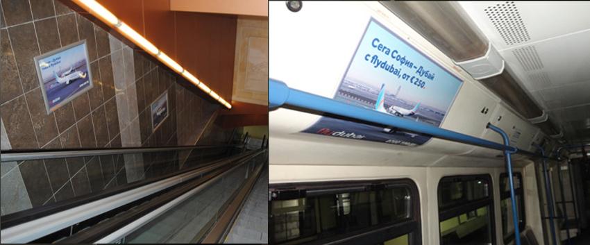 реклама на FlyDubai в софийското метро
