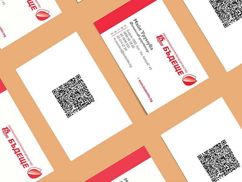различни видове и дизайн на визитни картички, печат на място