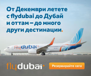 web banner for advertisment of FlyDubai 300x250px
