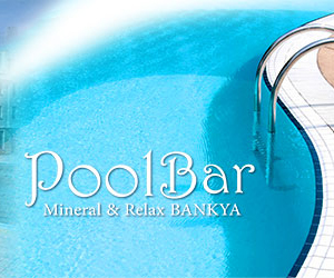 Mineral&Relax Banqia