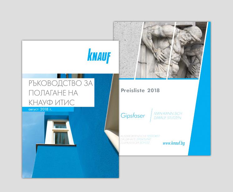 Продуктов каталог на Кнауф