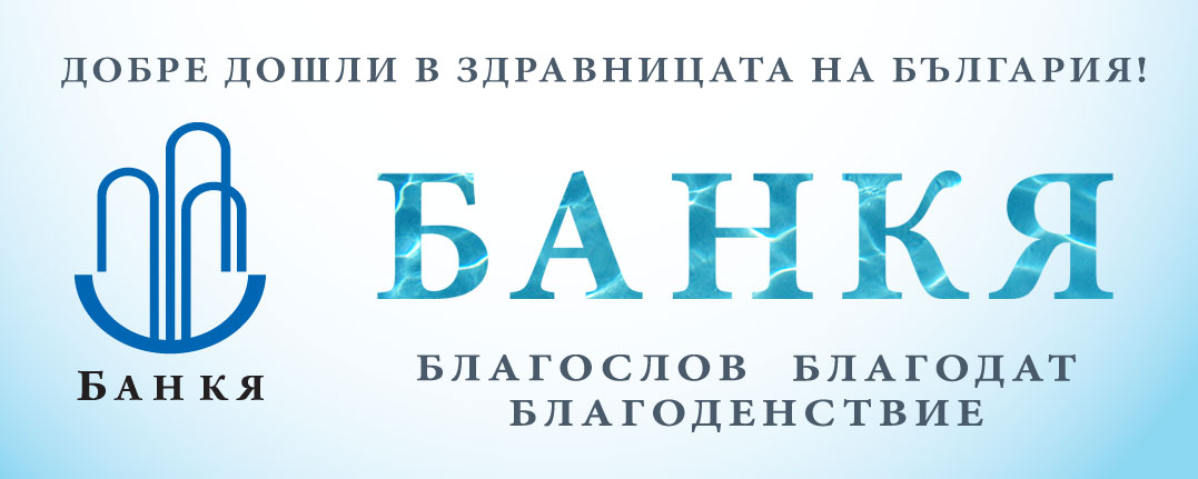 Visia Banqia mineral and health center