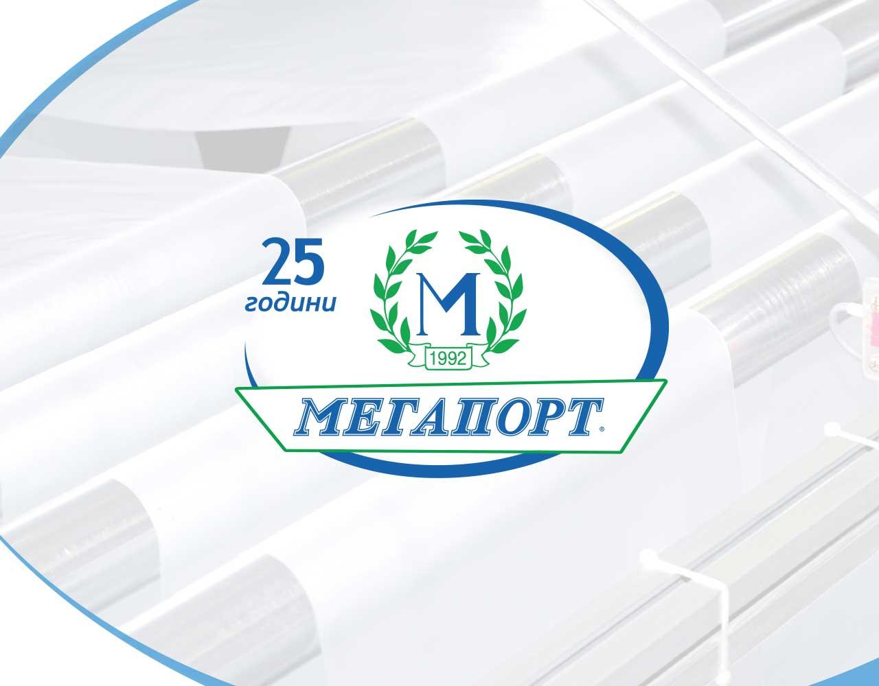 MegaportLogo25